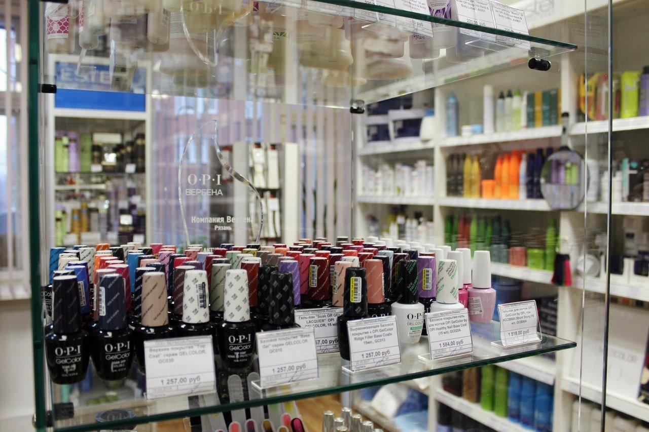 Профессиональная косметика рязань где купить косметика barex купить в москве